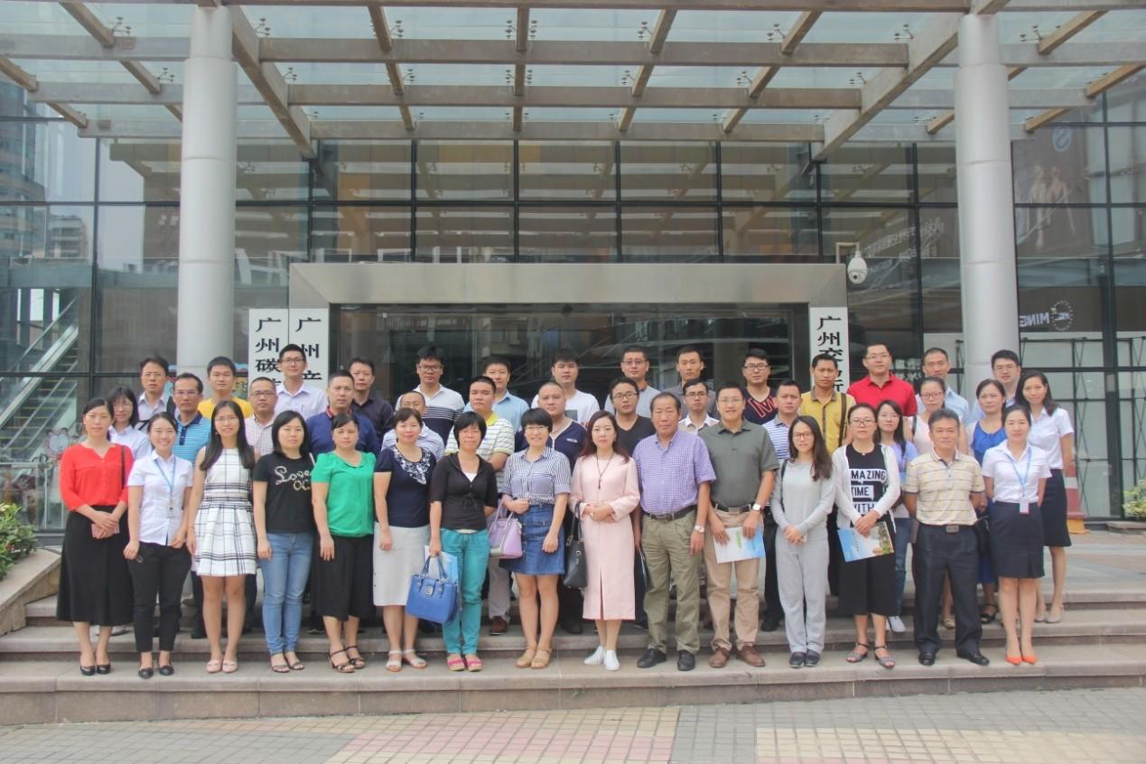 广东,海南碳交易合作正式启动,以碳为纽带深化泛珠三角区域合作